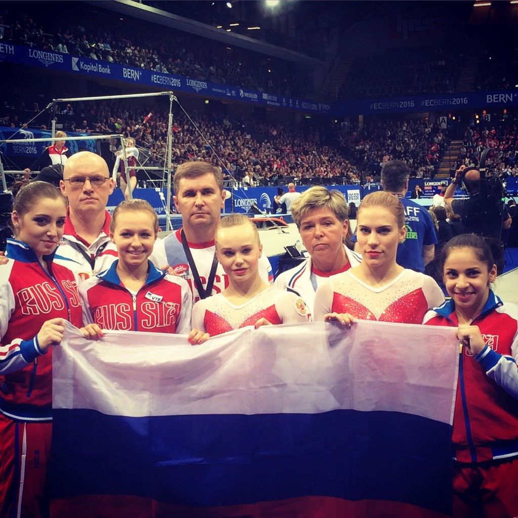 Russia claimed the senior team title at the 2016 European Women's Artistic Gymnastics Championships ©Bern 2016/Twitter