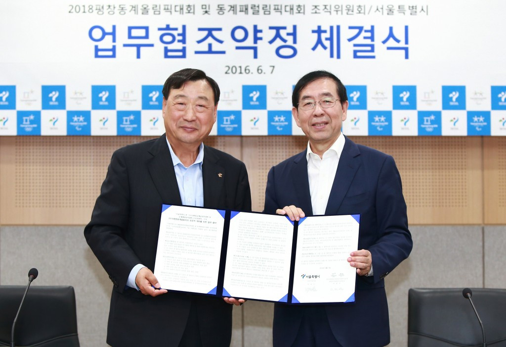 Pyeongchang 2018 sign Memorandum of Understanding with Seoul Metropolitan Government