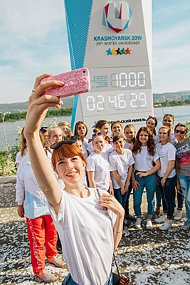 Countdown clock to Krasnoyarsk 2019 unveiled as local official warns much work lies ahead