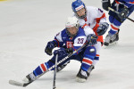 Slovakia seal promotion to International Ice Hockey Federation Division I Group A after win against China