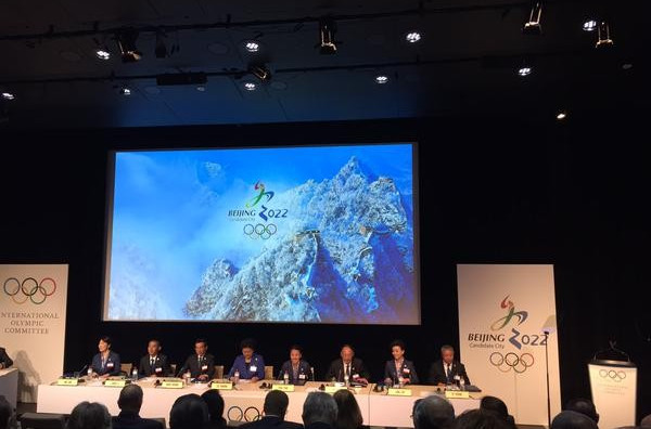 Beijing 2022 presenting to the IOC membership today at the Olympic Museum ©Beijing 2022