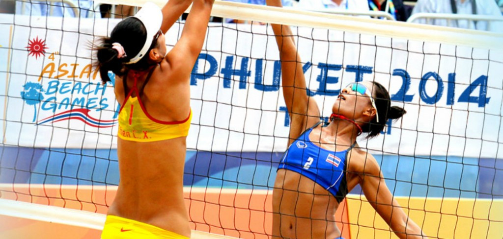 Danang will be the fifth edition of the Asian Beach Games and follows a successful edition at Phuket in 2014 ©OCA