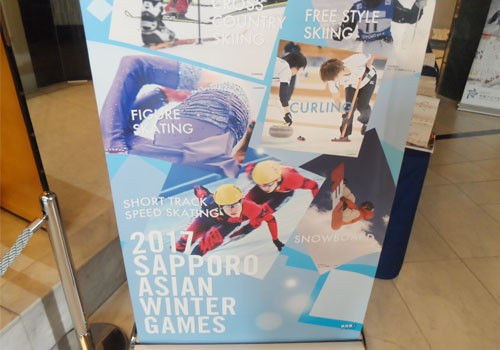 Sapporo 2017 plan fun run to promote Asian Winter Games