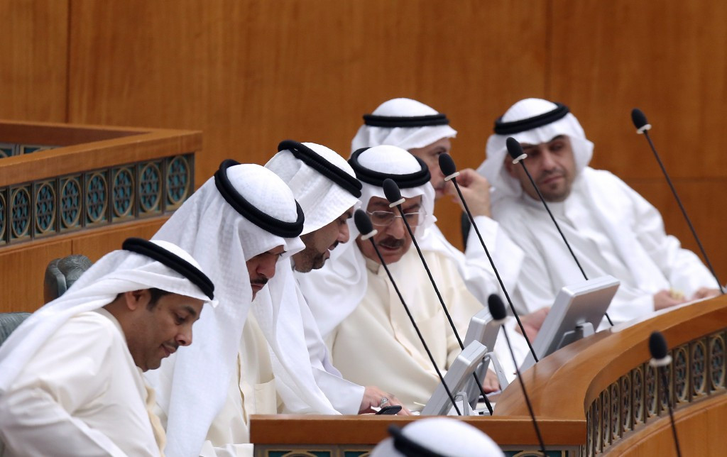 Kuwait's National Assembly approved the new Statutes today ©Getty Images
