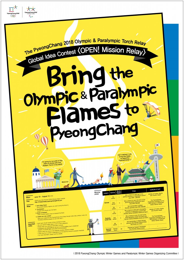 Pyeongchang 2018 launch open contest to find ideas for Torch Relay