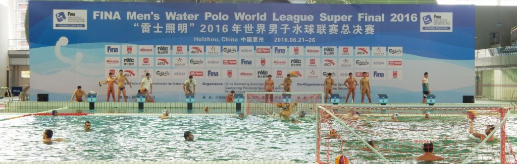 Greece preserve unbeaten record as FINA men's Water Polo World League Super Final action continues