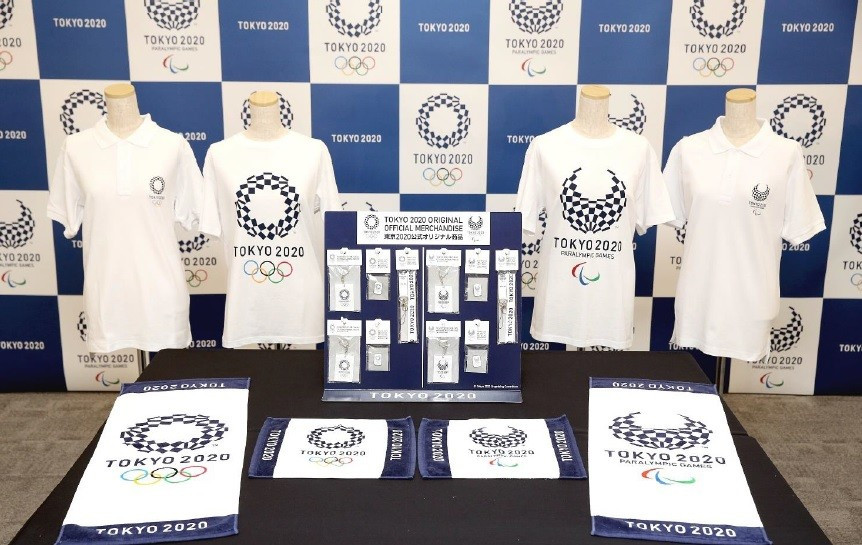 Tokyo 2020 has unveiled its first batch of official merchandise for the Olympic Games ©Tokyo 2020