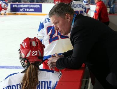 Chistyakov appointed head coach of Russian women's ice hockey team