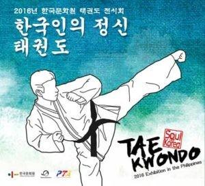 New taekwondo exhibition opened in Manila