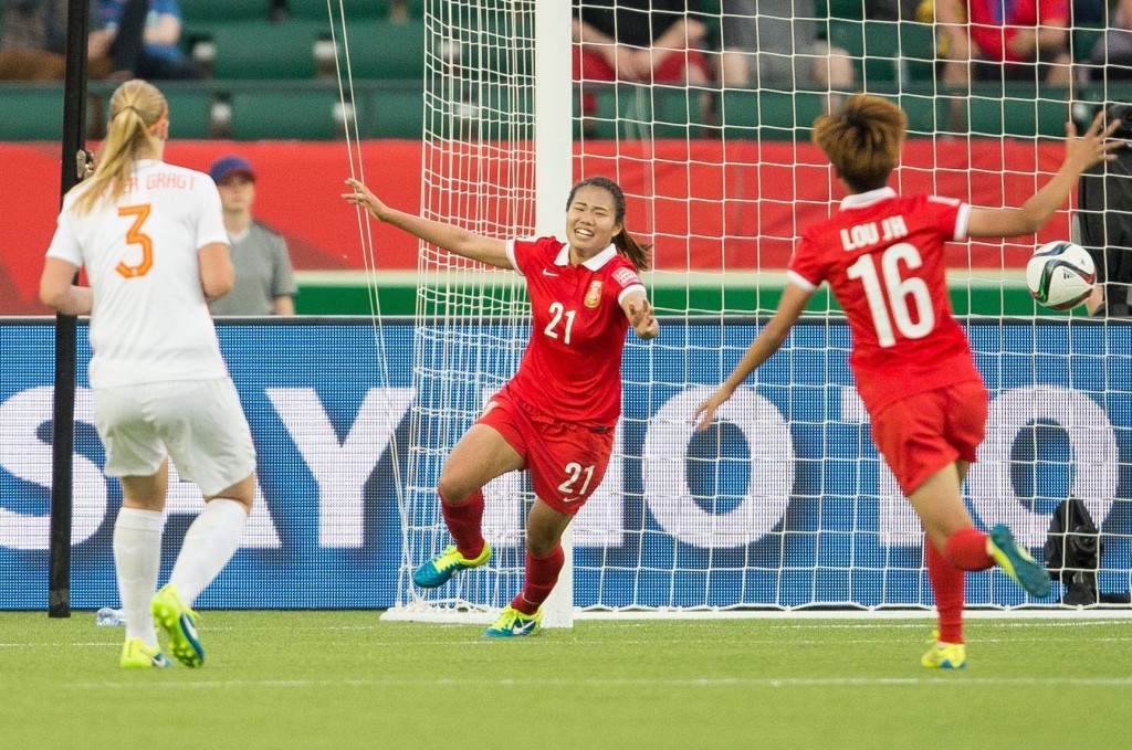 Lisi Wang's injury-time strike gave China a dramatic 1-0 victory over The Netherlands