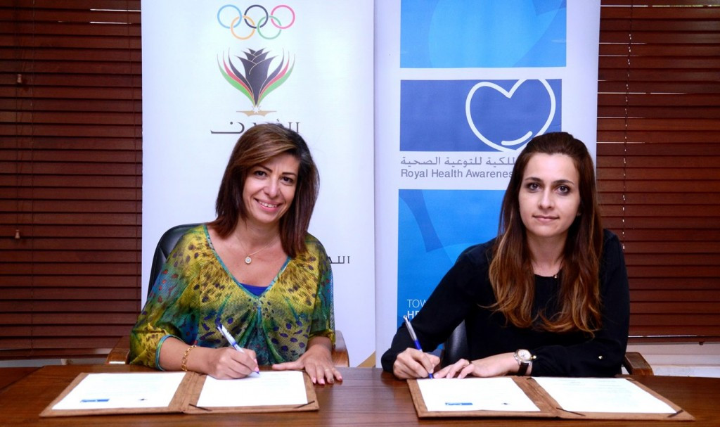 Jordan Olympic Committee signs MoU with Royal Health Awareness Society