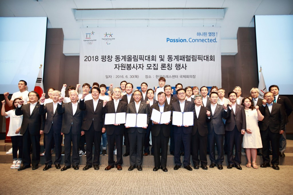 Several organisations in South Korea have already agreed to provide volunteers for Pyeongchang 2018 ©Pyeongchang 2018