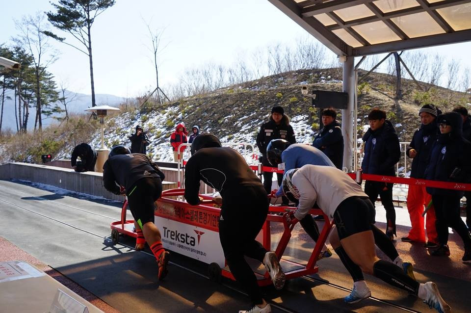 South Korea's bobsleigh teams will now have state-of-the-art facilities to prepare for Pyeongchang 2018, rather than having to improvise by using sleds on wheels ©Korea Bobsleigh Federation