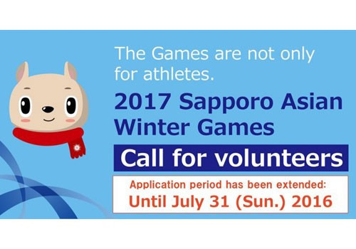 Those interested in volunteering at Sapporo 2017 will now have until the end of this month to apply ©Sapporo 2017