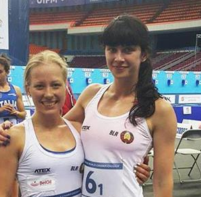 Katsiaryna and Prasiantsova claim relay gold for Belarus as Modern Pentathlon European Championships open
