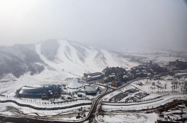 "Pyeongchang 2018 still has ""work to do"" in preparation for Paralympic Games"