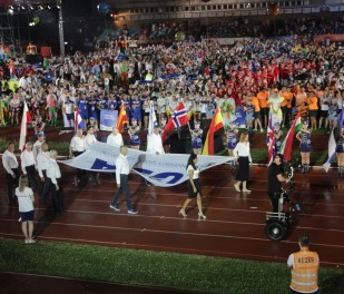 The European Universities Games were officially declared open today by Croatian Prime Minister Tihomir Orešković during a ceremony at the Mladost Stadium in Zagreb ©European Universities Games
