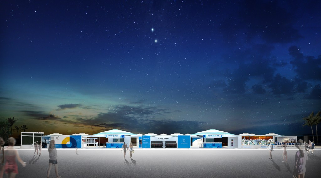 Pyeongchang 2018 unveil Rio presence on Copacabana Beach