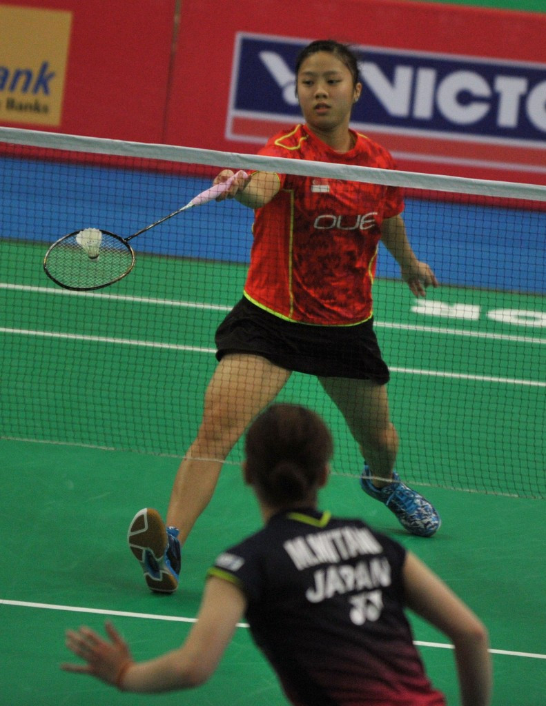 Yeo Jia Min of Singapore won the women's title ©Getty Images