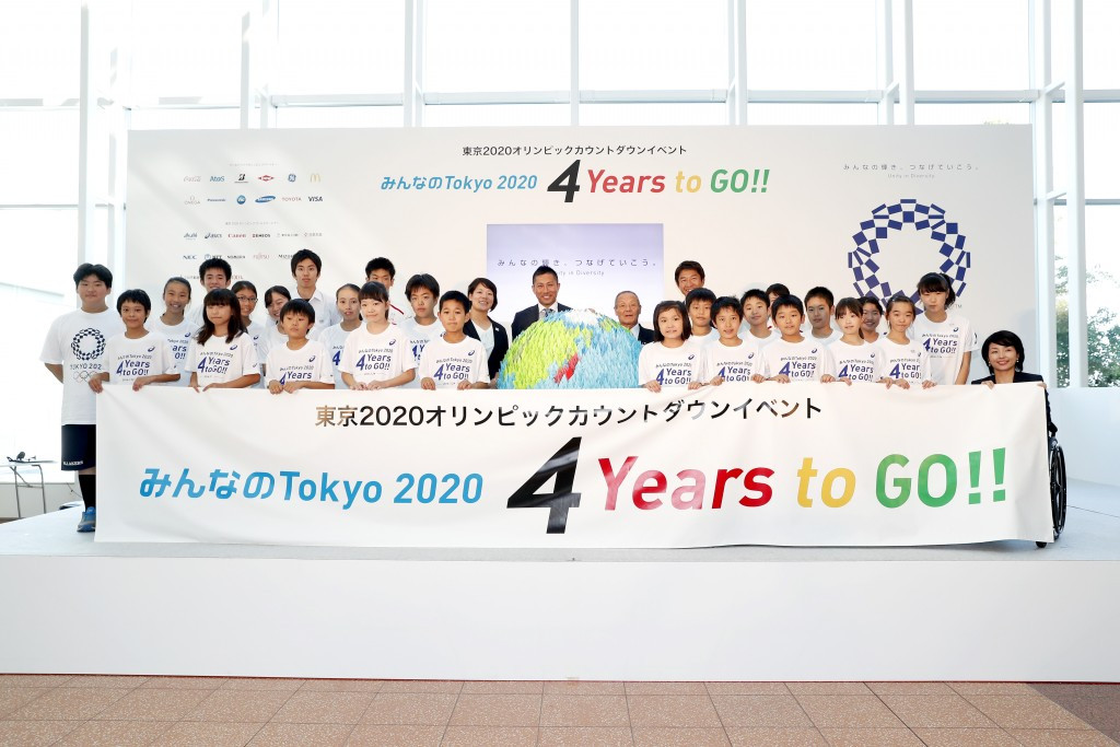 Tokyo 2020 celebrates four years to go until Olympic Opening Ceremony