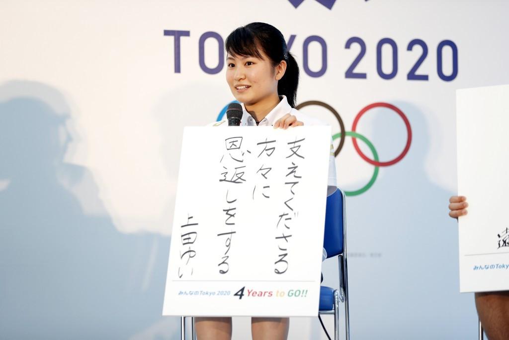 Rifle shooter Yui Ueda was representing the next generation of athletes ©Tokyo 2020/Shugo Takemi