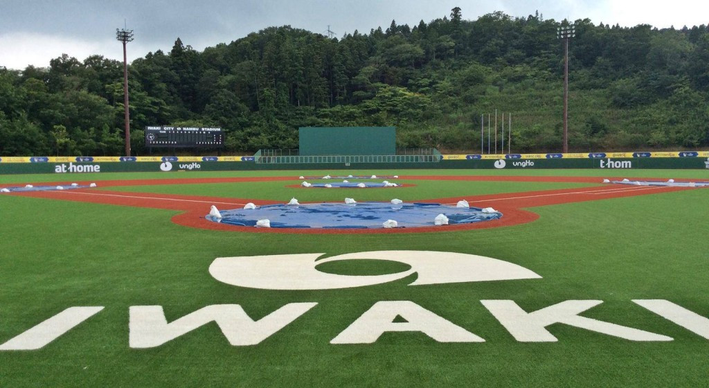 Free live-streaming of Under-15 Baseball World Cup matches announced by WBSC