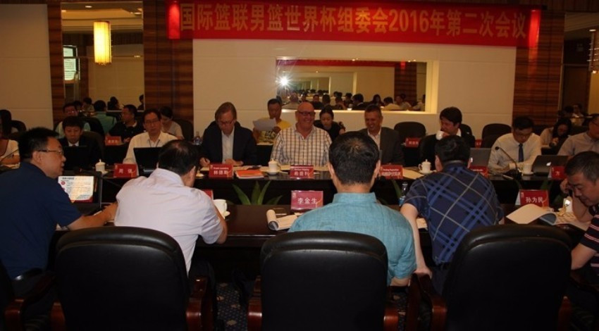 FIBA officials meeting with Chinese organisers ©FIBA