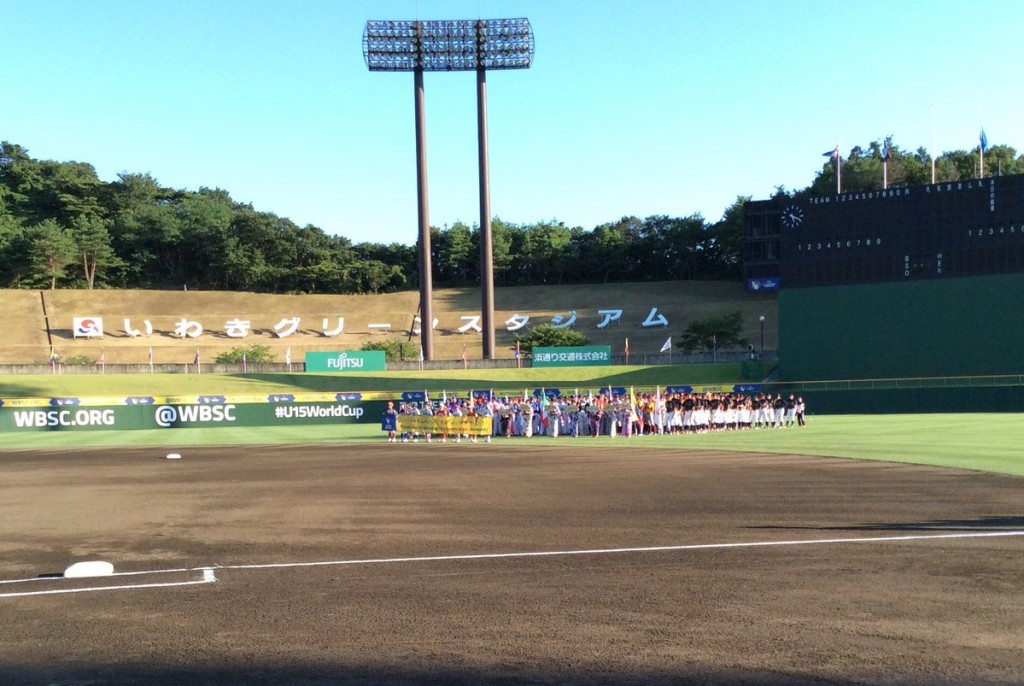 Defending champions Cuba win opening match at WBSC Under-15 Baseball World Cup