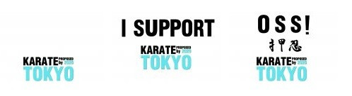 Karate fans around the world are being encouraged to submit their messages of support ahead of the IOC Session ©WKF