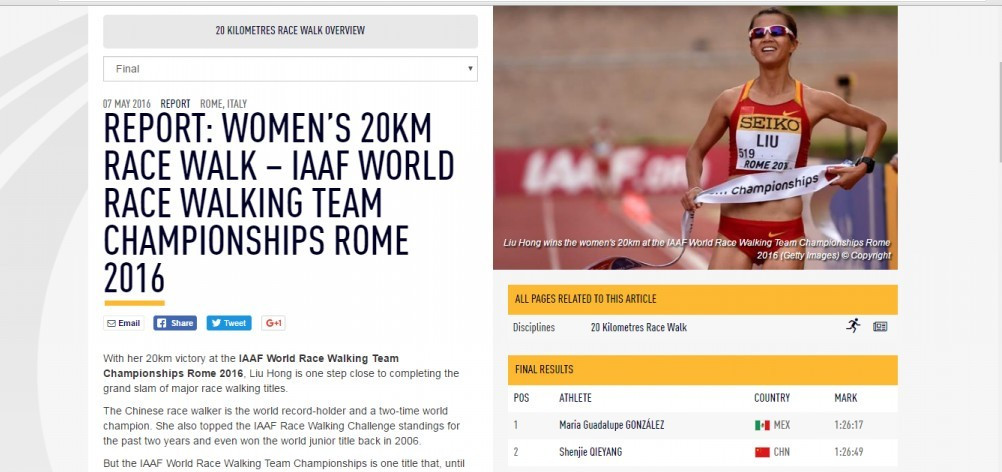 The IAAF have not amended the report on their website from the World Race Walking Team Championships in Rome to reflect Liu Hong's disqualification following a positive drugs test ©IAAF