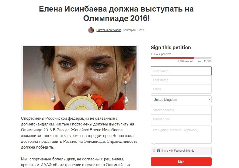 A petition calling for Yelena Isinbayeva to be allowed to compete at Rio 2016 ©Change.org