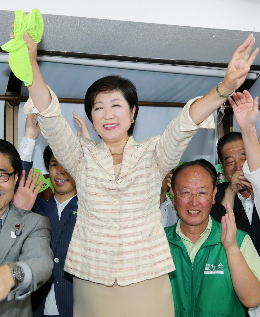 Yuriko Koike, pictured after she won her election in July, is considering calling for venues to be moved for four different sports ©Getty Images