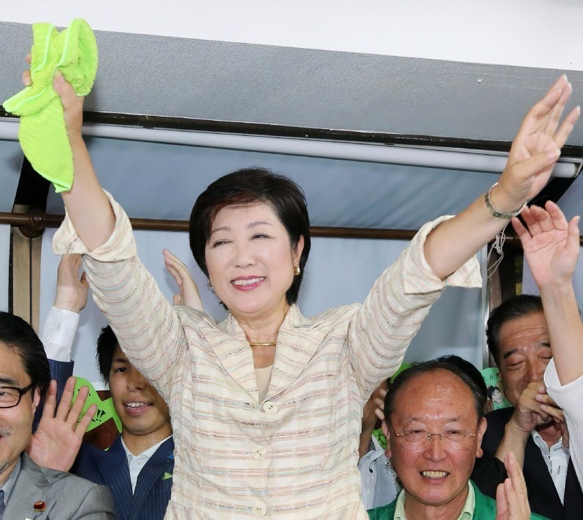 New Tokyo Governor Yuriko Koike has confirmed she will travel to Rio 2016 to accept the Olympic Flag ©Getty Images