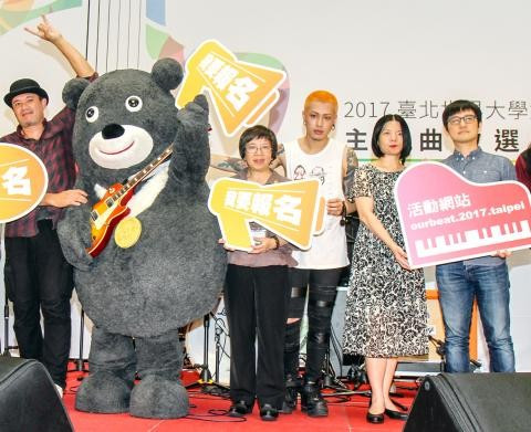 A competition to find a song for the 2017 Summer Universiade in Taipei City has been launched ©Taipei 2017