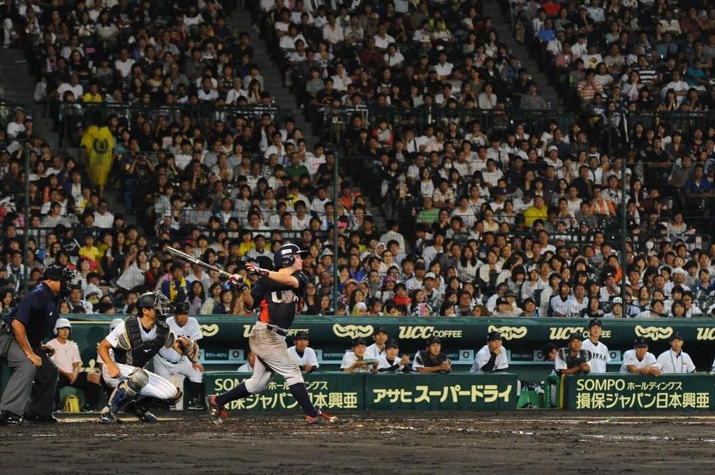 Baseball already has World Cups established for various age levels, including under-18s ©WBSC