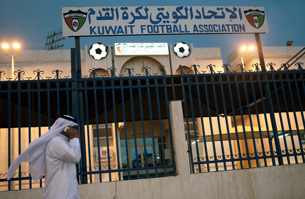 The inspection took place at the Kuwait Football Association headquarters in Kuwait City ©Getty Images
