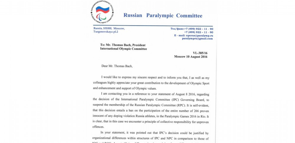 Russian Paralympic Committee Vladimir Lukin has written to IOC President Thomas Bach appealing to him to help them compete at Rio 2016 ©RPC