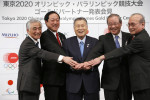 Tokyo 2020 adds two Japanese mega-banks to Gold Partners portfolio