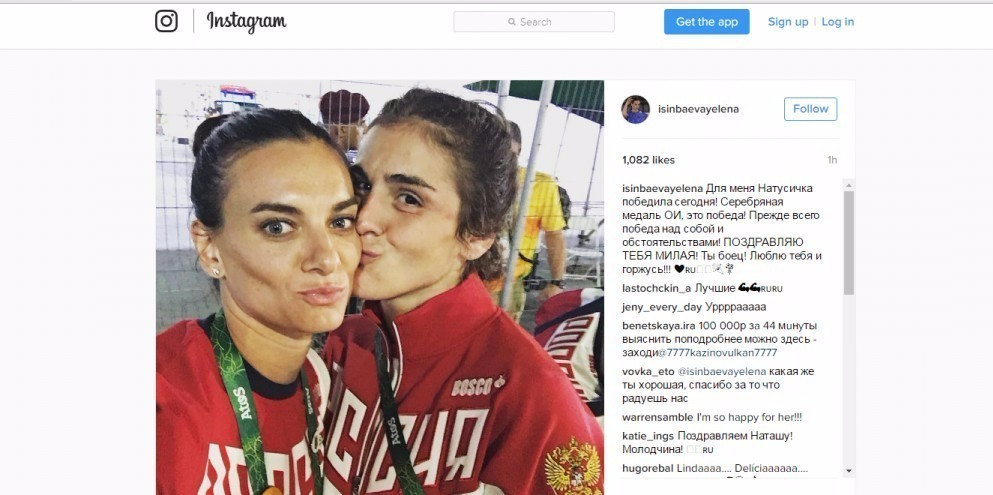 Russia's double Olympic pole vault champion Yelena Isinbayeva has revealed on her instagram account that she is enjoying being in the Olympic Village and supporting her team-mates who have been allowed to compete at Rio 2016 ©Yelena Isinbayeva