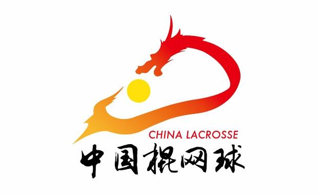FIL grants China Lacrosse full membership status