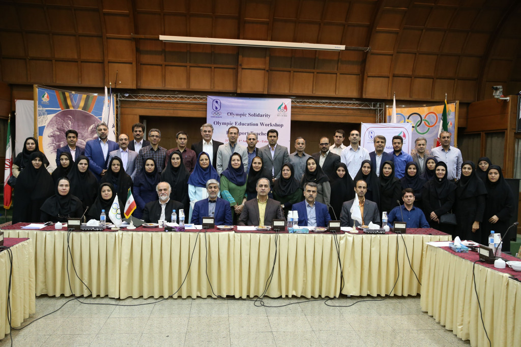 An Olympic education project involving physical education teachers has been run in Iran ©IOC