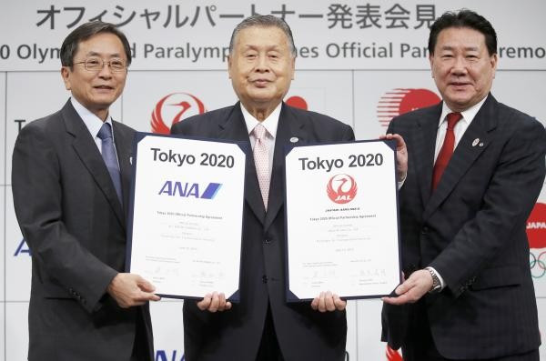 Tokyo 2020 has announced All Nippon Airways and Japan Airlines as its first Official Partners ©Tokyo 2020