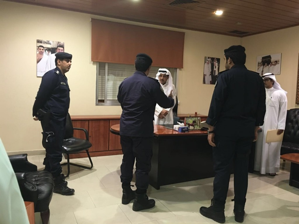 A picture reportedly showing police taking over the KFA offices