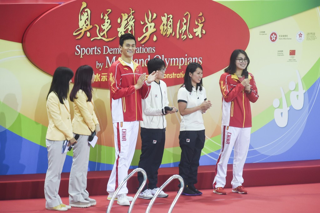 China's Olympic medallists visit Hong Kong as part of Rio 2016 celebrations