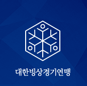 Two American figure skaters have applied for South Korean citizenship with an eye on competing at the 2018 Winter Olympics ©Korean Skating Union