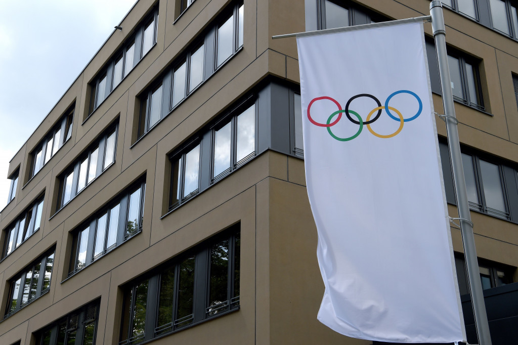 The EOC held an Extraordinary Meeting at the German Olympic Sports Confederation headquarters in Frankfurt ©Getty Images
