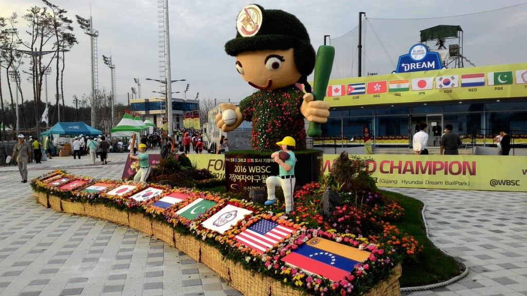 Hosts South Korea beat tournament newcomers on opening day of WBSC Women's Baseball World Cup