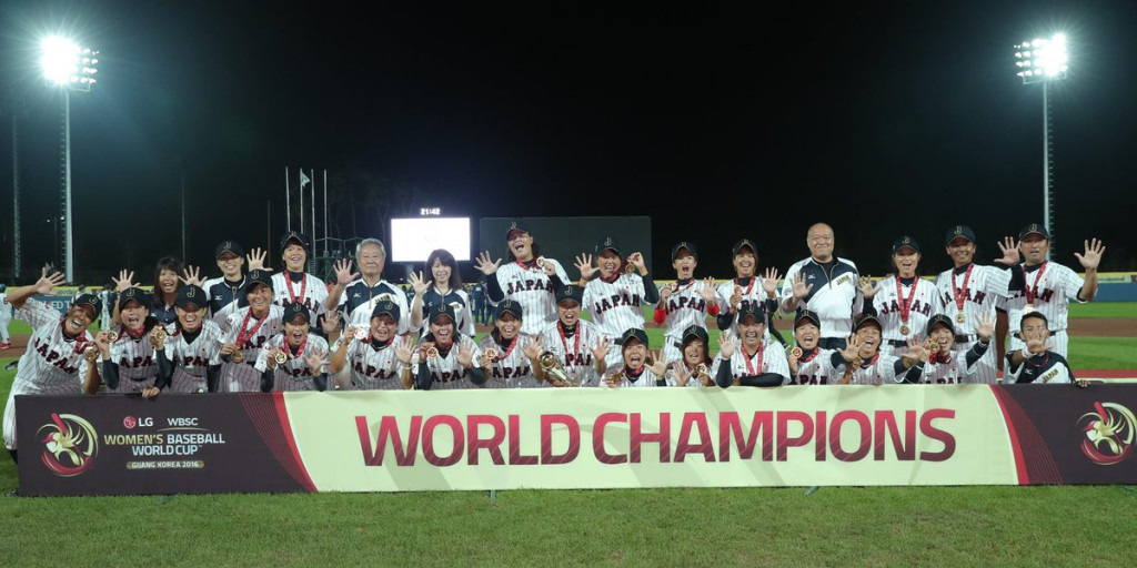 Japan beat Canada to secure fifth WBSC Women's Baseball World Cup title in a row