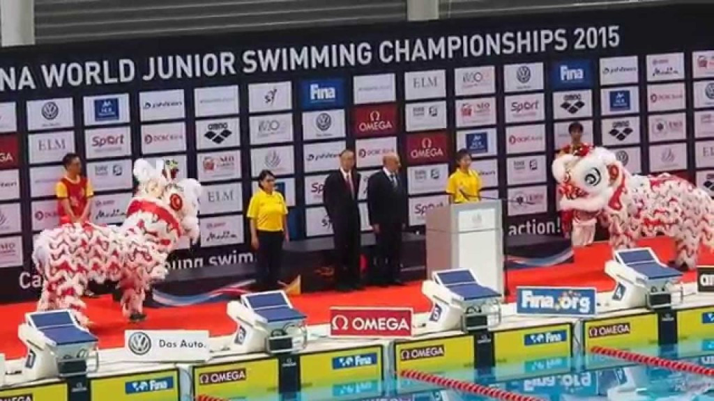 Singapore staged the 2015 edition of the FINA World Junior Swimming Championships ©YouTube
