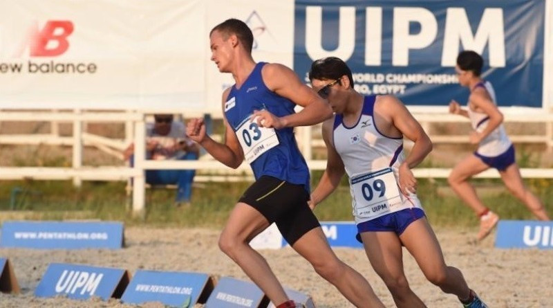 World junior men's individual action concluded with a thrilling run-shoot in Cairo ©UIPM
